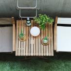 Byron 折りたたみテーブル 60×60cm 【折りたたみ アウトドアテーブル ガーデンテーブル ウッドテーブル ベランダ】 (28%OFF)【送料無料】