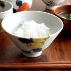 九谷青窯 徳永遊心 飯椀/くたにせいよう とくながゆうしん