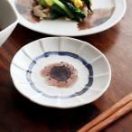 九谷青窯 高原真由美 色絵輪花花落とし 3.5寸皿/くたにせいよう たかはらまゆみ