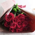 バラの花束 12本 選べる3色 薔薇の花束 誕生日、記念日のお祝いに ダーズンローズ 絹婚式 結婚12年目のお祝いに【送料無料】