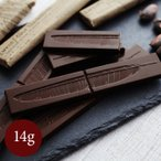 twenty-four blackbirds chocolate チョコレートバー 14g