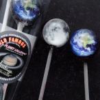 【賞味期限2018年9月6日まで】Vintage Confections 惑星キャンディ 2本セット/ヴィンテージ コンフェクション (83%OFF)