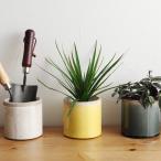 プランター アガタ 直径11.5cm/植木鉢