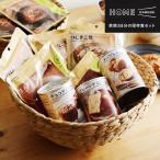 イザメシ 家族3日分の保存食セット×2箱/ホームイザメシ/HOME IZAMESHI/IZAMESHI【送料無料】
