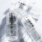 IZAMESHI いざという時の必需品 7年保存水 500ml