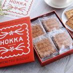 ホッカ/米蜜ビスケットギフト缶 12枚入り/hokka