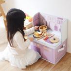 おままごとができる キッズ 収納ボックス おままごとキッチン ごっこ遊び おままごと キッチンセンター 収納 おもちゃ/kukka ja puu koti クッカヤプー