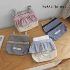 取り出しやすい 移動ポケット マスクケース ティッシュケース 日本製/kukka ja puu クッカヤプー
