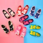 ショッピングラバーシューズ 女の子 シリコン ラバー シューズ リボン ぺたんこ キッズ 靴