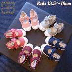 リボン ストラップ 女の子 キッズ シューズ 履きやすい キャンバス スリッポン かわいい ベビー 子供 靴 子供靴