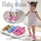 赤ちゃん ベビー ファーストシューズ 履きやすい スニーカー 子供靴