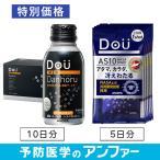 【CP】Dou 清涼飲料水 ダンホル(スーパードライジ