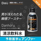 Dou 清涼飲料水 ダンホル(スーパードライジンジャ