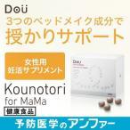 Yahoo!スカルプDのアンファーストアDou サプリメント コウノトリforママ(30日分)【送料無料】