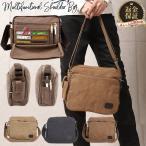 多機能紳士ショルダーバッグ 多機能 バッグ 旅行バッグ 大容量