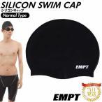 EMPT水泳キャップブラック スイムキャップ 水泳 ジム 水泳キャップ 競泳 シリコン 水泳 シリコンキャップ 水泳用品 ジム かっこいい ジム通い