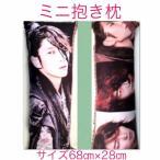 ★ 送料無料 ★ イジュンギ LEE JOONGI イ・ジュンギ 抱き枕 枕 月の恋人 韓流 グッズ ab012-3