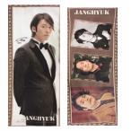 ★ 送料無料 ★ チャンヒョク JANG HYUK チャン・ヒョク   クッション 抱き枕 枕 韓流 グッズ ab072-1
