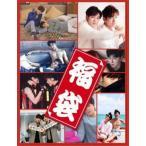 ★送料無料 ・2000円ポッキリ★ 東方神起 TVXQ 韓流 グッズセット 福袋2000   ak004-1