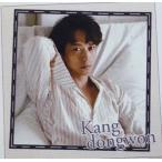 ★送料無料★ カンドンウォン カン・ドンウォン    KANG DONGWON   ハンカチ 韓流 グッズ dr104-3