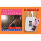 ショッピングJYJ ★送料無料・おまけ付き★ JYJ ユチョン 1st ミニソロアルバム CD (韓国盤) fa002-1