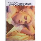 SHINee シャイニー ジョンヒョン メガネ拭き スマホ拭き 韓流 グッズ fe028-2