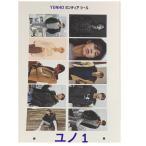 TVXQ 東方神起 ユノ ユンホ ミンティア シール 切れ目付き ステッカー A4サイズ 韓流 グッズ fw002-2