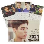 パクボゴム 2021 壁掛け カレンダー 韓流 グッズ fx001-22
