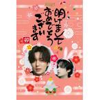 イミンホ 2021 年賀状 8枚セット 韓流 グッズ fx010-7