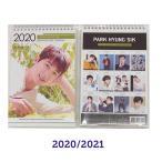 パクヒョンシク 2020 2021 卓上 カレンダー  韓流 グッズ fx012-4