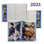 ユチョン ダイアリー 手帳 2021 カレンダー 韓流 グッズ fx017-31