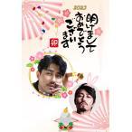 チャスンウォン 2021 年賀状 8枚セット 韓流 グッズ fx046-7