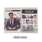 パクソジュン 2020 2021 卓上 カレンダー  韓流 グッズ fx048-4