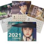 ディオ D.O エクソ EXO 100日の郎君様 2021 壁掛け カレンダー 韓流 グッズ fx050-2