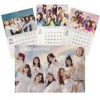 NiziU ニジュー 2021 壁掛け カレンダー 韓流 グッズ fx115-2