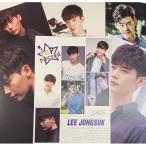 イジョンソク イ・ジョンソク ポスターセット  A4 10枚  韓流 グッズ gl010-1