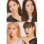 【ランダム1枚おまけ付き】 BLACKPINK ブラックピンク ポスター 30×42cm 1枚 丸めてお送り 韓流 アイドル グッズ 韓国 雑貨 gs015-5