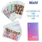 NiziU ニジュー スペシャルフォトカードセット 60P 韓流 グッズ gw007-0
