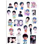 ★送料無料★  クォンサンウ クォン・サンウ  A4 写真 シール 韓流 グッズ ic011-2