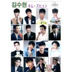 ★送料無料★  キムスヒョン キム・スヒョン  A4 写真 シール 韓流 グッズ ic014-1