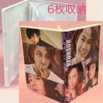 ★送料無料★ チャングンソク JANG KEUNSUK チャン・グンソク CDケース DVDケース 韓流 グッズ ms001-1