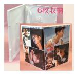 ★送料無料★ イジュンギ LEE JOONGI イ・ジュンギ CDケース DVDケース 韓流 グッズ ms005-1