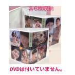 ★送料無料★ 太陽の末裔  ソンジュンギ DVDケース 2点セット 韓流 グッズ mt001-1