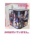 ★送料無料★ 韓国ドラマ 三銃士 ヨンファ CNBLUE DVDケース 韓流 グッズ mt004-1