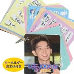 ★送料無料★  イジュンギ イ・ジュンギ 韓国語単語カード ハングル単語カード 韓流 グッズ tu003-1