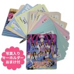 ★送料無料★ TWICE  韓国語単語カード ハングル単語カード 韓流 グッズ tu021-1