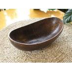 アジアン雑貨 バリ雑貨 ココナッツの楕円のサラダボウル 17.5cmx10.5cm