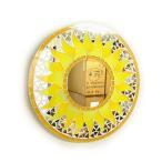 壁掛け バリ モザイクミラー 鏡 S D.30cm 丸型 黄色 太陽 丸い鏡 アジアン雑貨 バリ雑貨 おしゃれな鏡 アジアンインテリア