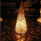 ショッピングラタン ラタンのランプ コーン型 Sサイズ 60cm アジアンインテリア アジアンランプ 照明 エスニック