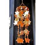 星型の貝とミラーの風鈴 オレンジ シェルの風鈴 アジアン雑貨 バリ雑貨 タイ エスニック アジアンインテリア